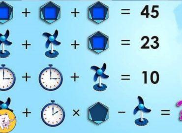 «Смекалка» Логические задачи и головоломки