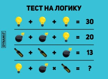 Тесты на логику